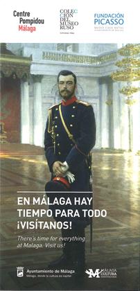MUSEOS MALAGA 2017