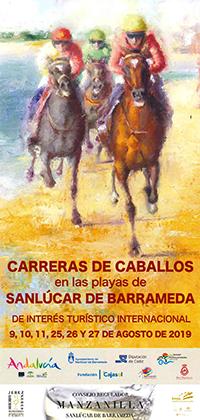 Carreras 2019